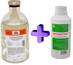 Ингаляции с хлоргексидином детям